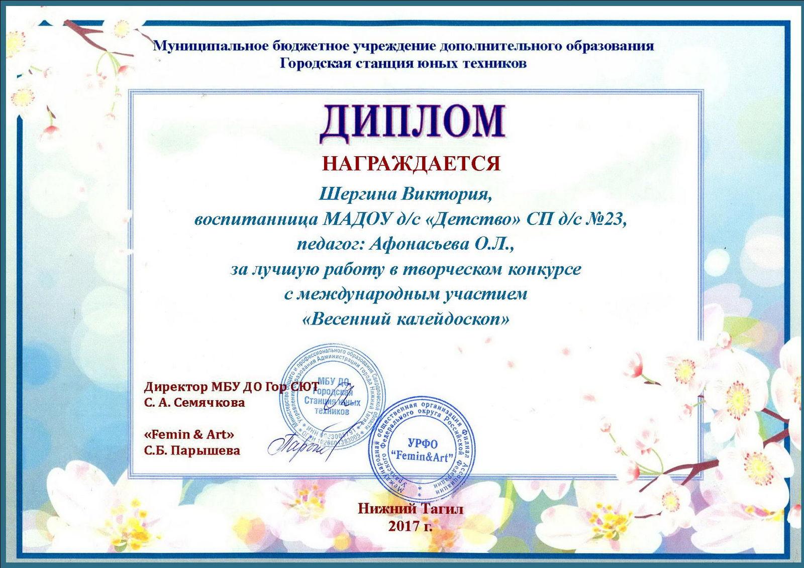 Поздравление с днем рождения маму на казахском языке 136